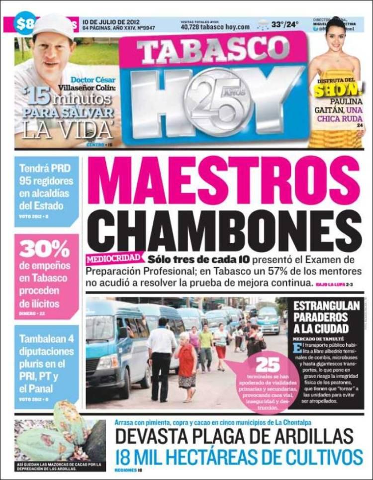 Noticias del dia de autos weblog for Espectaculos del dia de hoy en mexico