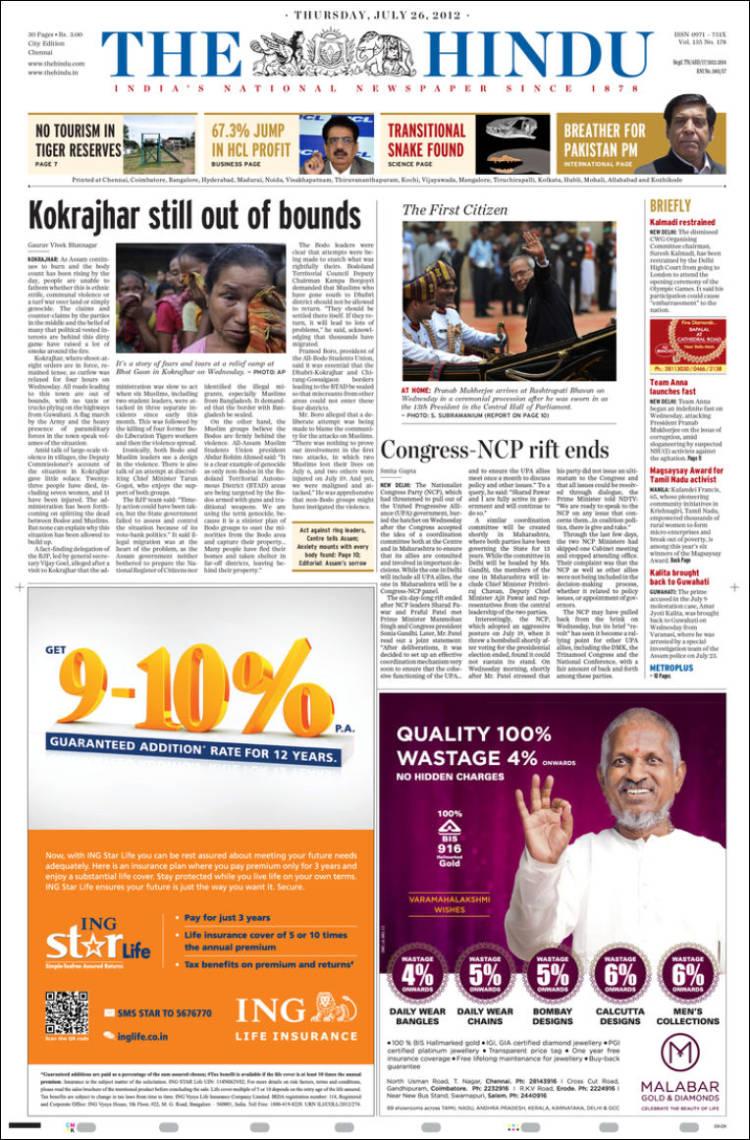 Hindu Epaper Today – marryfire download