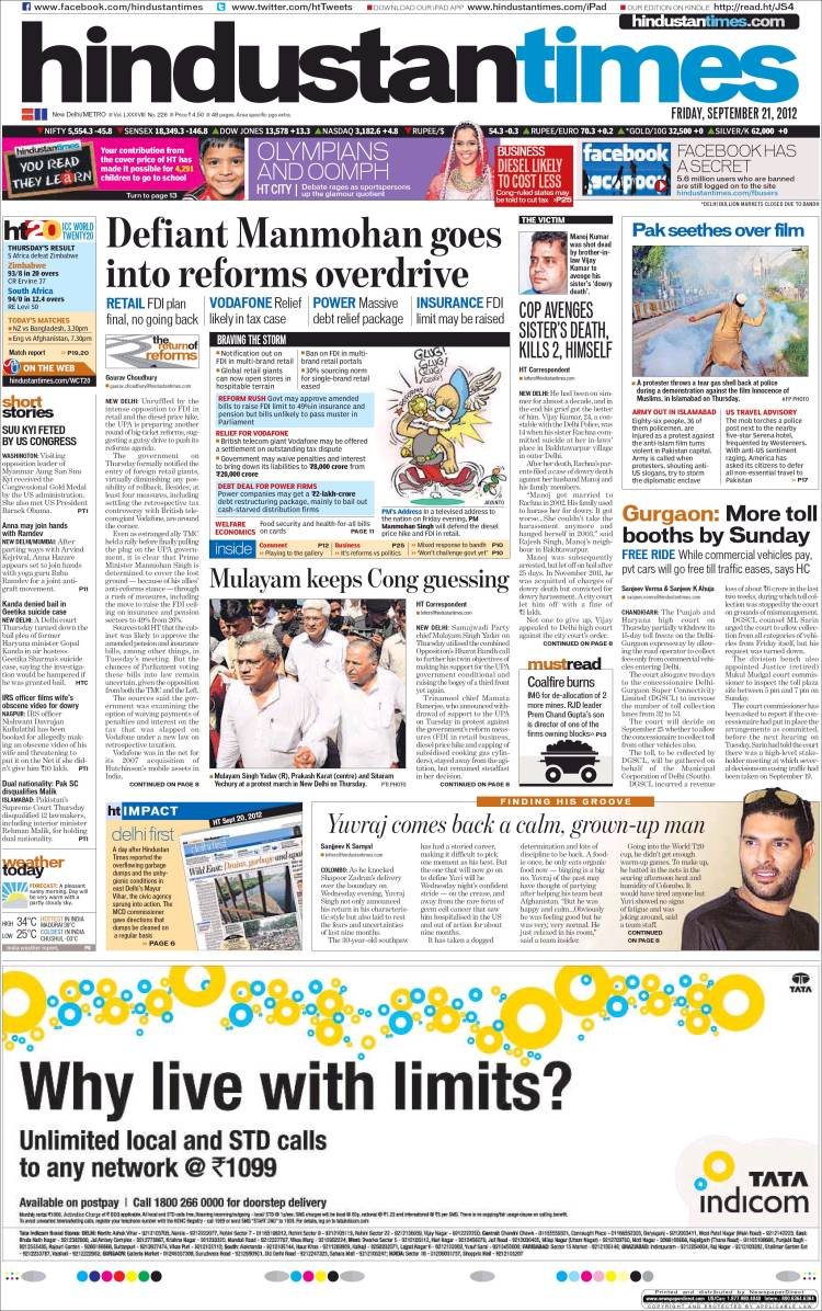 hindustan times paper in english