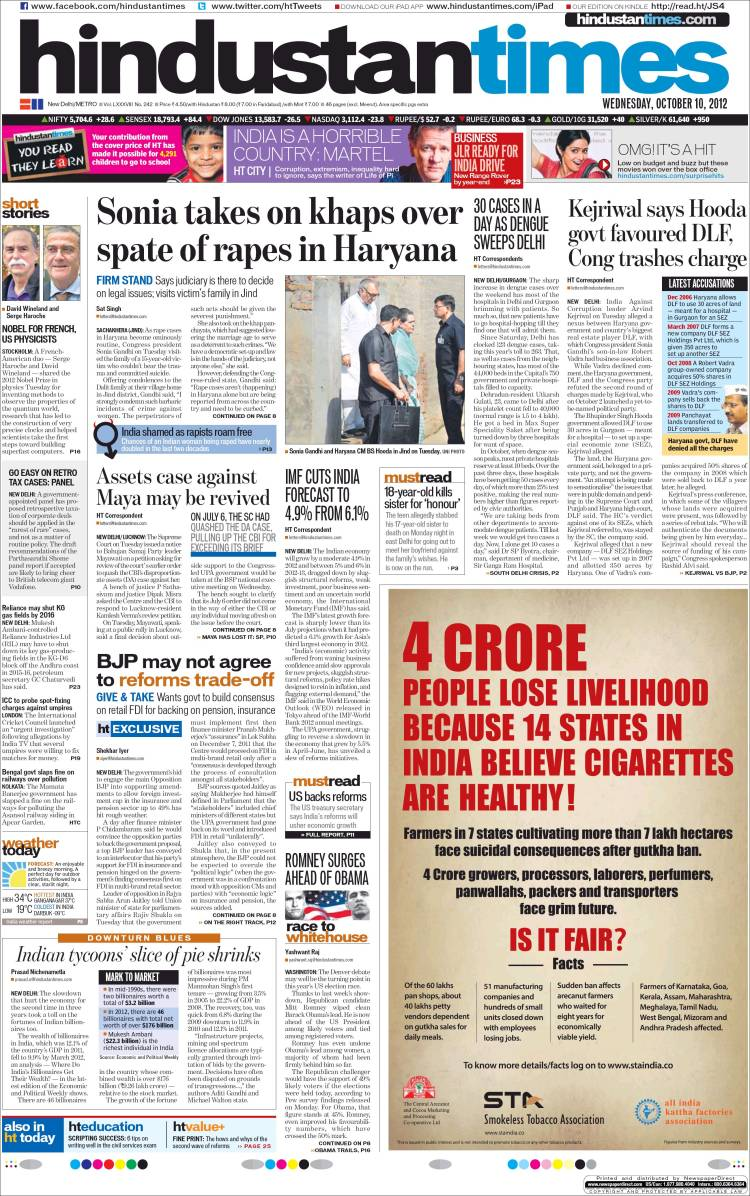hindustan times e paper Business news- read latest financial news, stock/share market news, economy news, business news on the economic times find ipo analysis, mutual funds trends & analysis, gold rate, real estate & more.