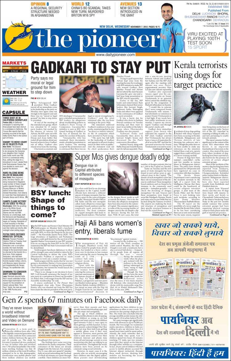 indian regional newspapers vs english newspapers Deccan chronicle brings you the latest news, views, analysis and images from india and the world.