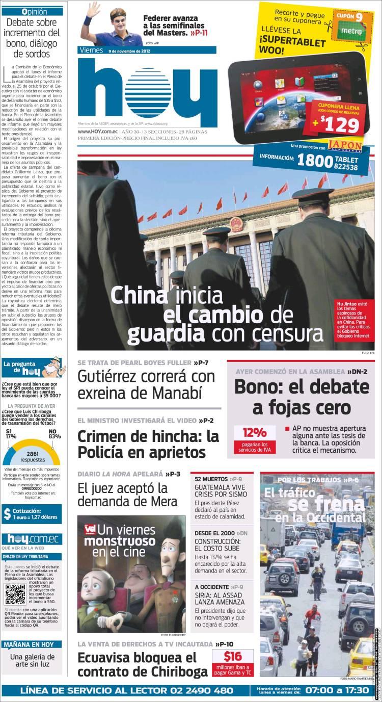 Portada de Diario Hoy (Ecuador)